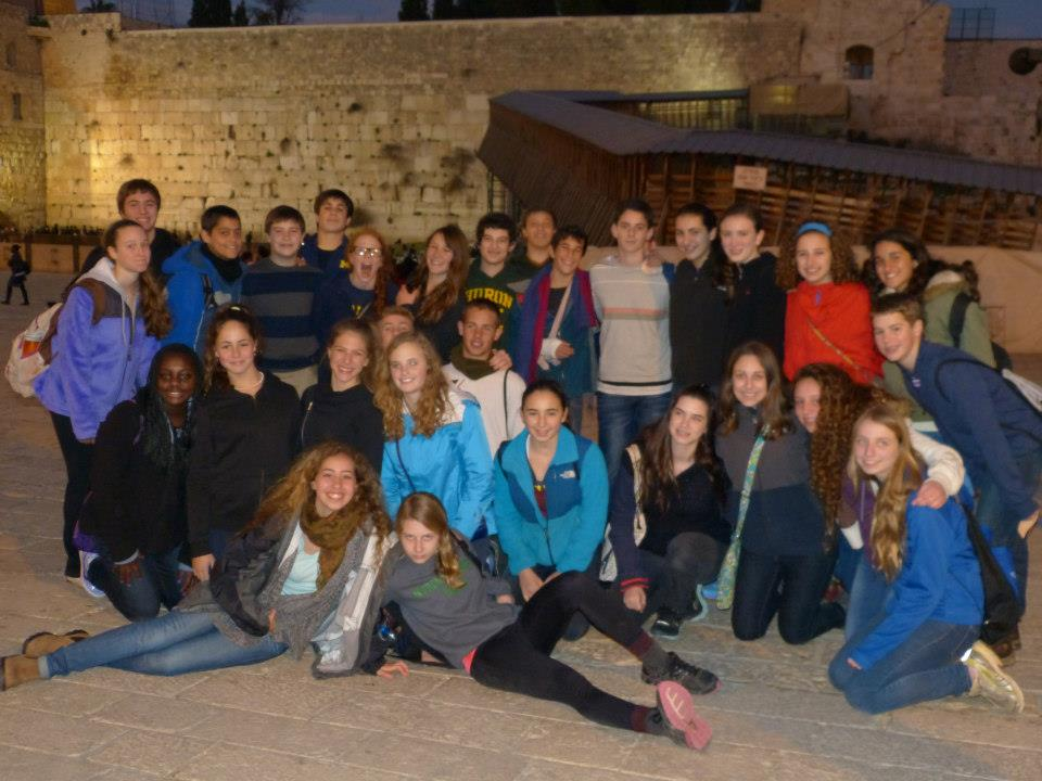 Ann Arbor Youth Venture to Israel