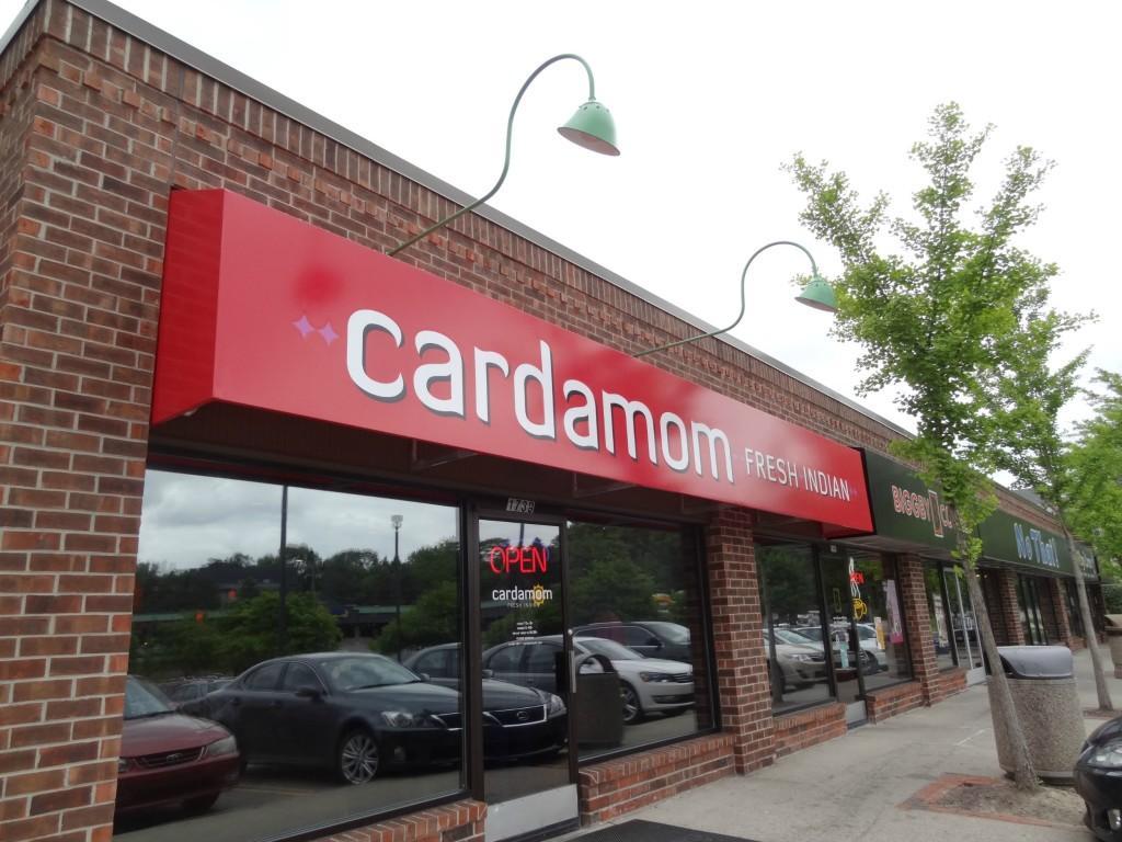 Cardamom-Fresh Indian