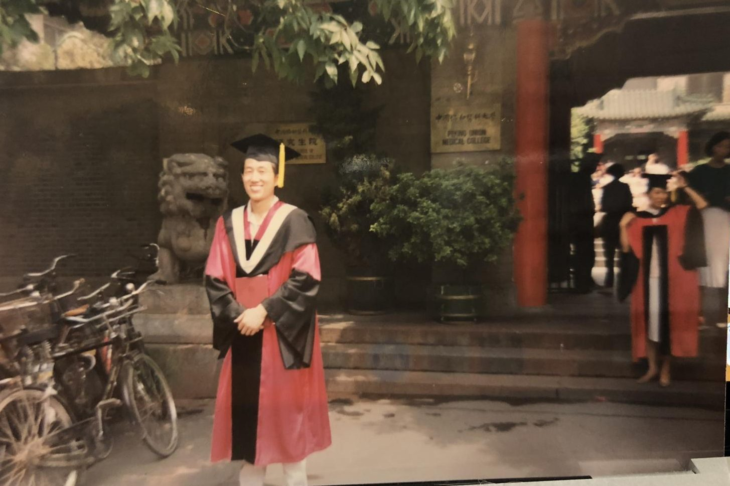 My father's graduation from the Chinese Academy of Medical Sciences/Peking Union Medical College in 1992. He received a PhD in Molecular Biology, and his first daughter was just born that year.